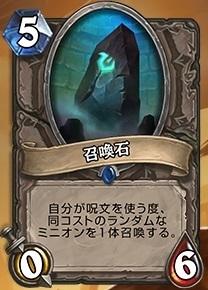 http://tdk-hearthstone.up.seesaa.net/image/42.jpg